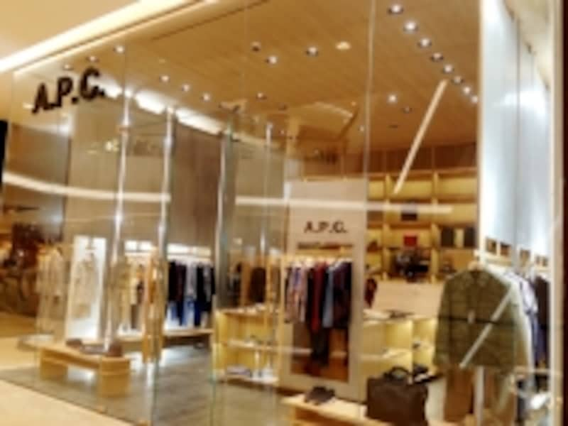 A.P.Cがタイでウケるかは微妙だけど、日本人には嬉しい
