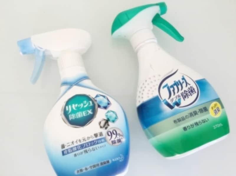 ファブリーズ、リセッシュなどの消臭スプレーは濡れているうちに使う