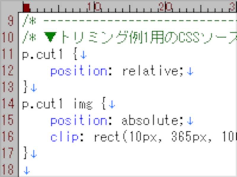 CSSの記述だけで実現できる