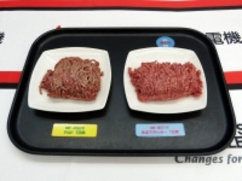 左がチルドに1週間入れたひき肉、右が「氷点下ストッカー」に1週間入れたひき肉