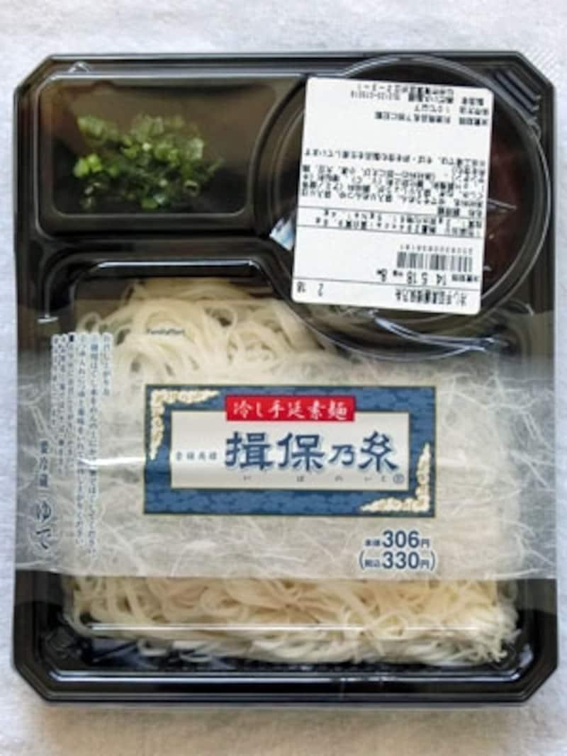 ファミリーマート冷し手延素麺揖保乃糸