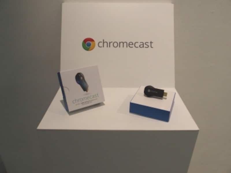 日本で新たに発売されるストリーミング用端末、Chromecast