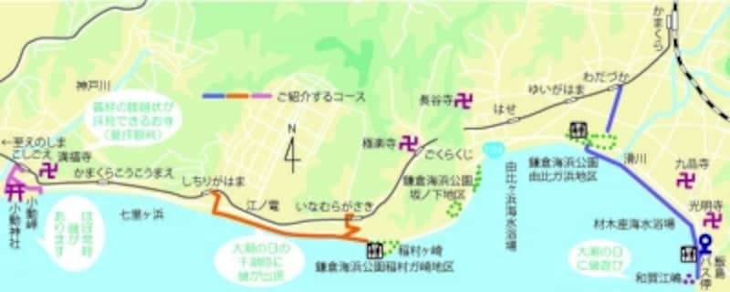 和賀江島、七里ヶ浜、小動岬の地図