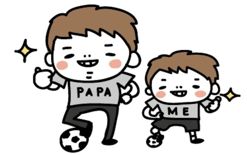 お父さんと男の子 父の日 イラスト カラー かわいい
