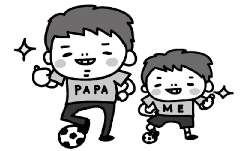男の子とお父さん 父の日 イラスト 白黒 かわいい