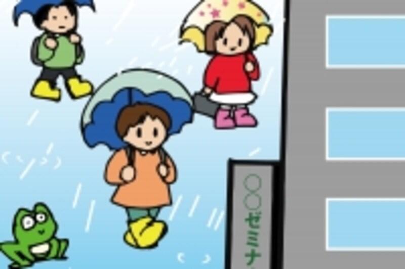 「雨の日にもひとりで通える場所にあるか」ということも忘れずに条件に入れるようにしましょう。