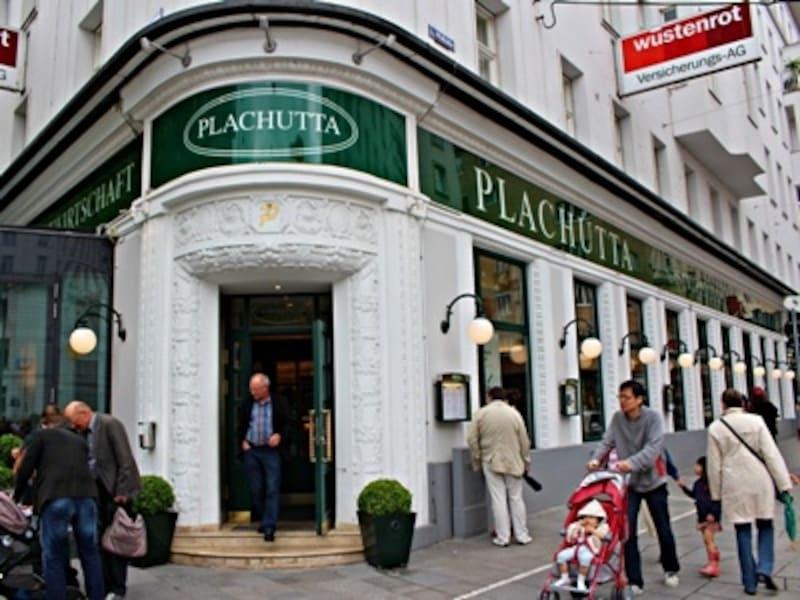 Plachutta-eingang