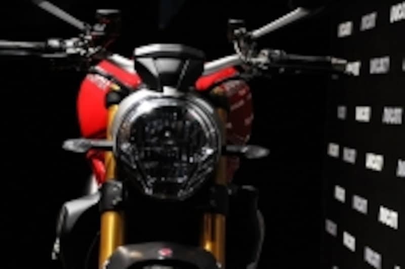 Monster1200
