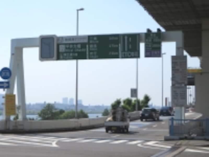 平井橋出入り口