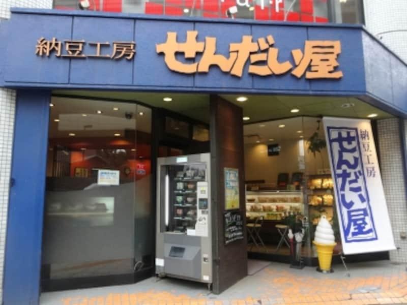 なんと店頭には納豆の自販機が設置されており24時刊納豆が買える