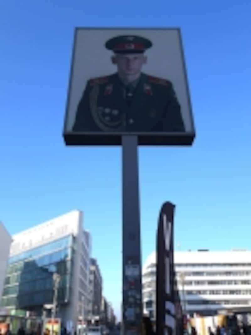 checkpointcharley
