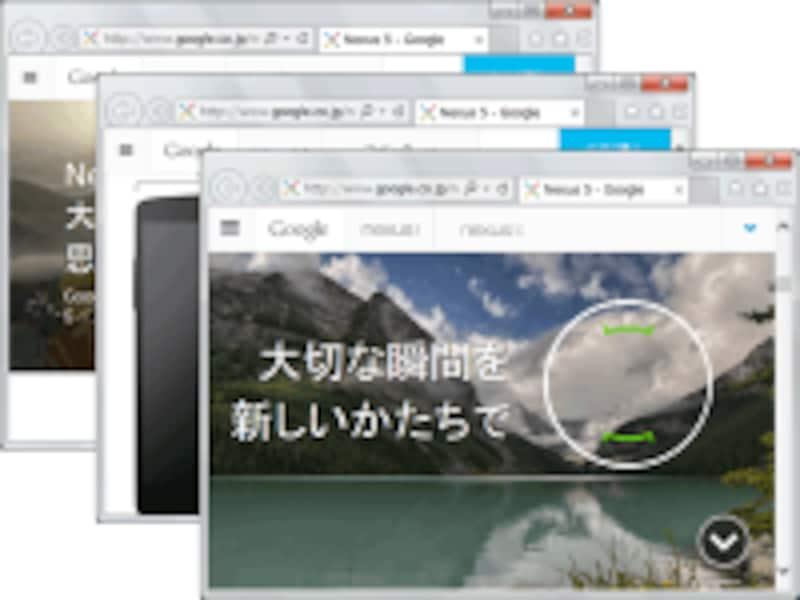 1画面ごとに製品特長などを大きく見せるデザインのウェブページ(GoogleNexusでの例)