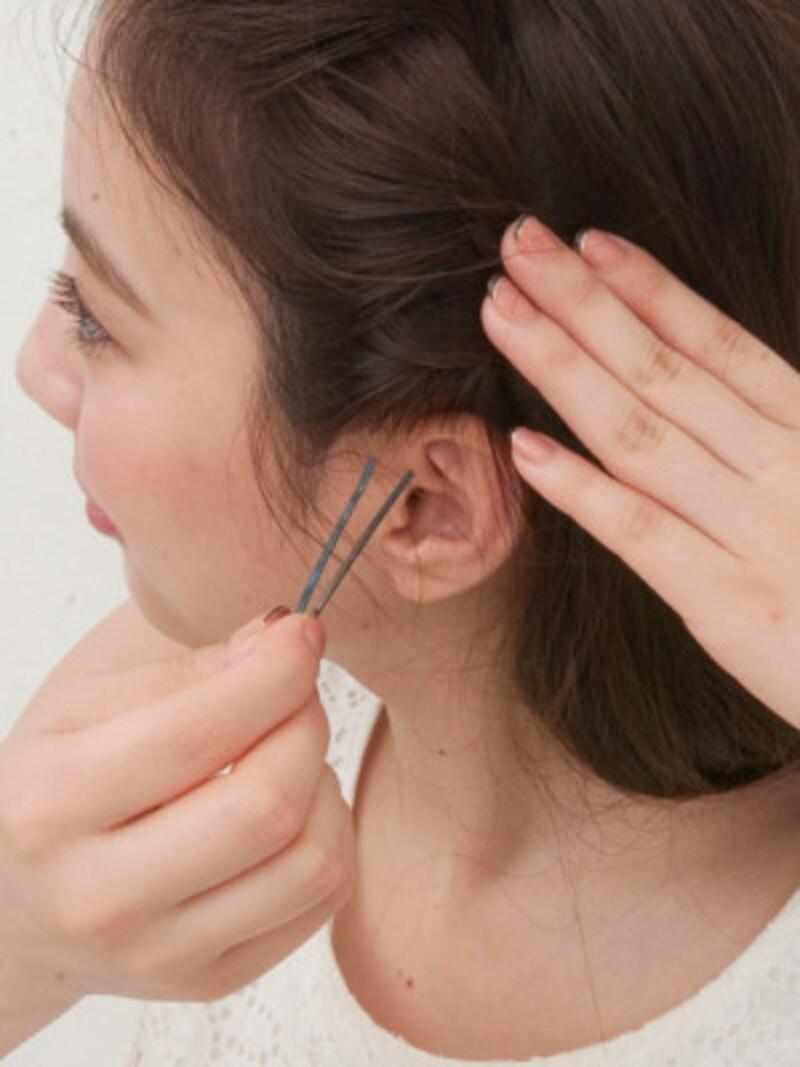 耳後ろあたりでピンで固定する