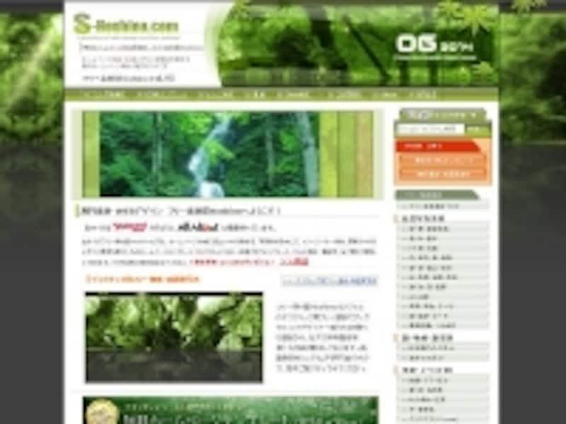 無料ホームページ作成用素材undefinedフリー素材屋Hoshino