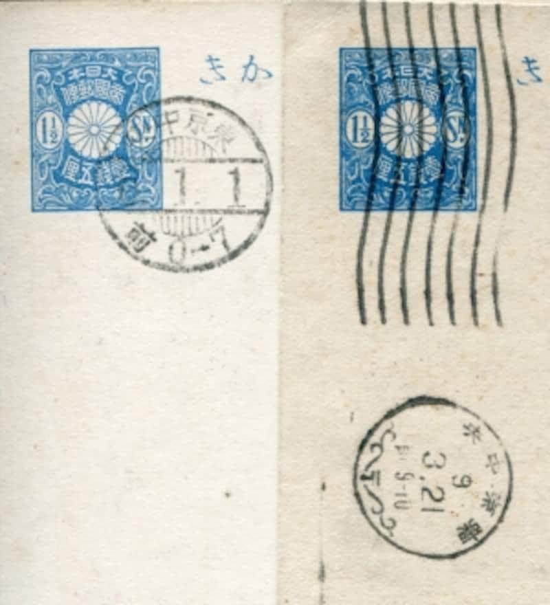 東京中央郵便局の機械印