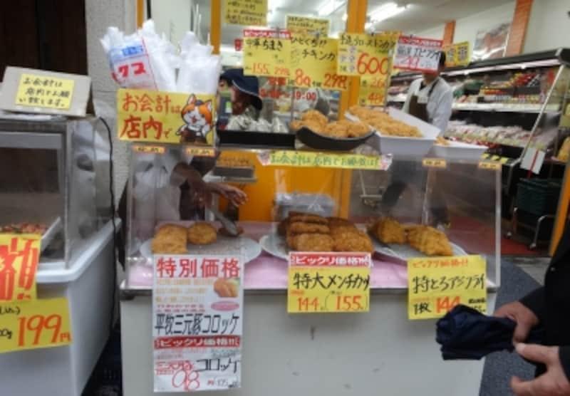 平牧三元豚コロッケundefined税込105円