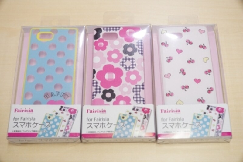 オリジナルケースが3種類発売となります。