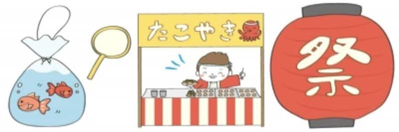 お祭りの可愛いイラストカット集/白黒・カラー