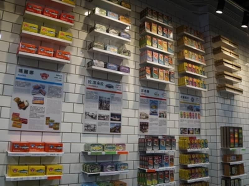 ポルトガル製の魚の缶詰専門店「ロージャ・ダス・コンセルヴァス・マカオ」の店内