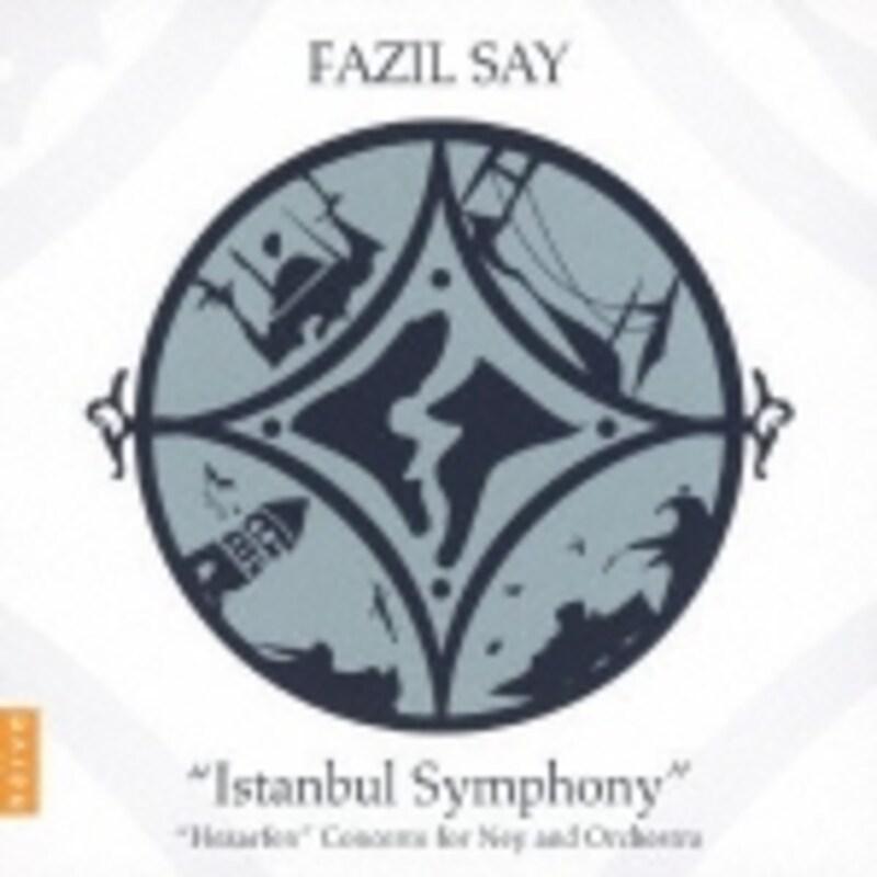 ファジル・サイundefinedイスタンブール交響曲