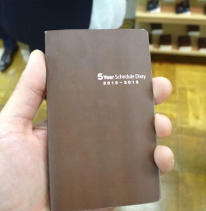 5年手帳memo両開きダイアリー