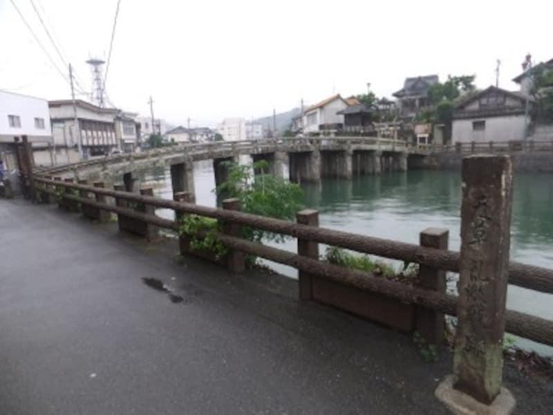島原の乱の激戦地、本渡・祇園橋