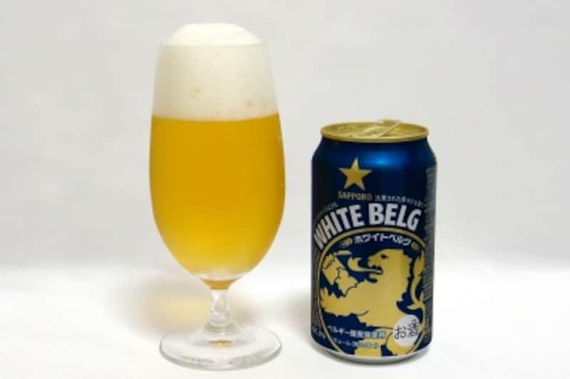 サッポロビールホワイトベルグ参考価格:350ml缶110円前後