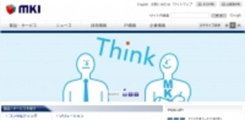 三井情報undefinedHP