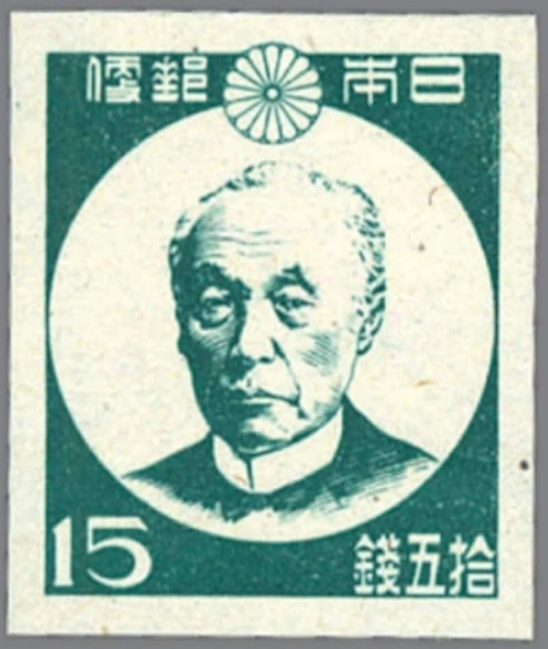 前島密の切手