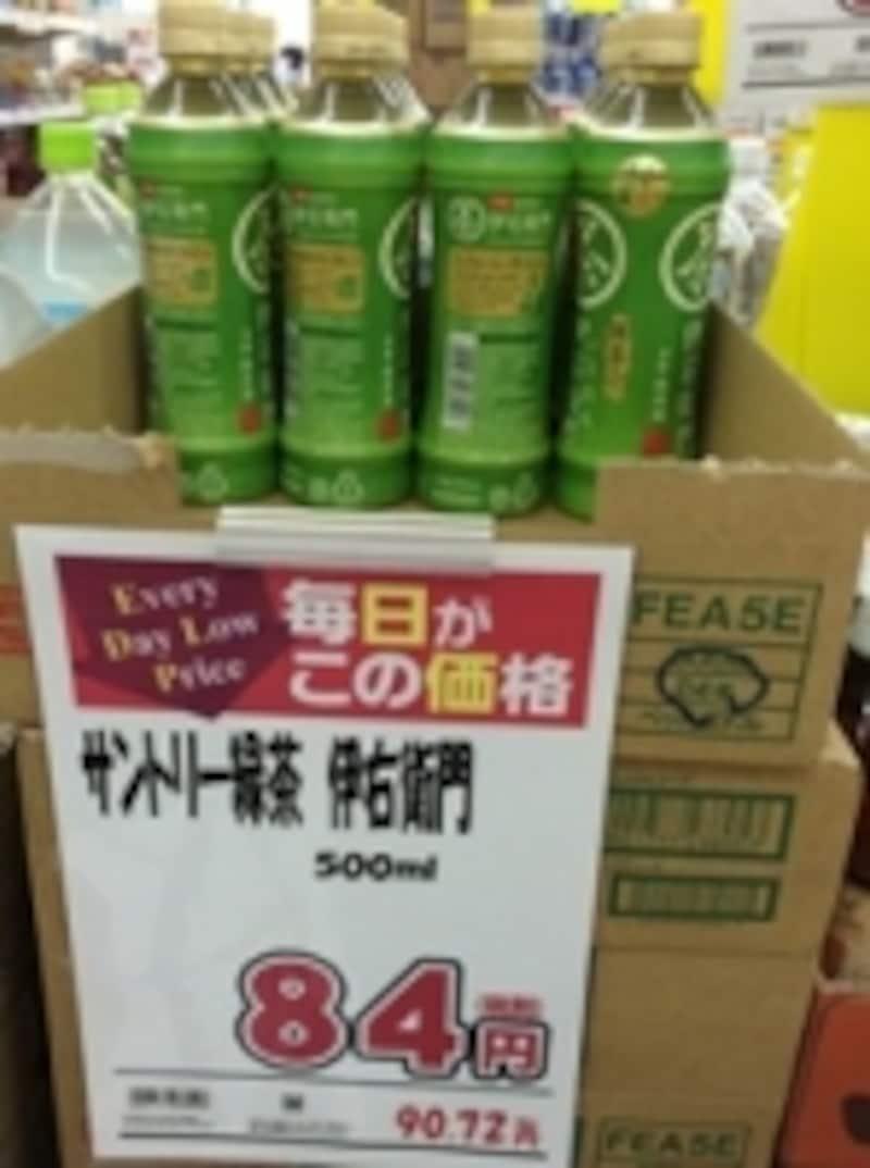 業務用食品で飲料費を節約