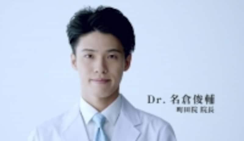 好きな言葉のTVCMでおなじみの名倉俊輔医師が解説します