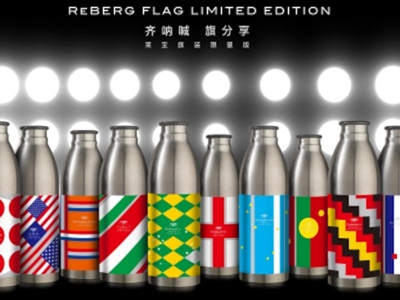 ワールドカップシリーズ