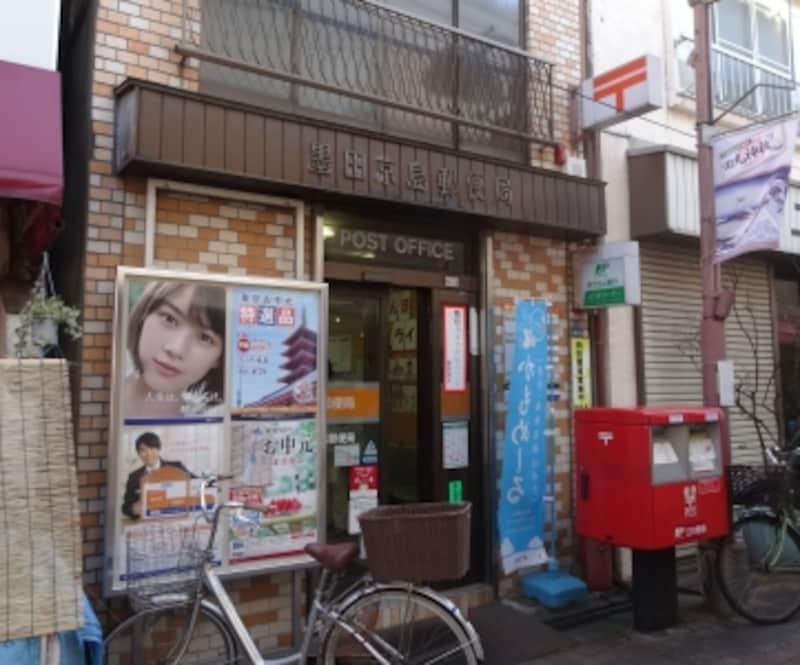 商店街になじむ感じでたたずんでいる墨田京島郵便局