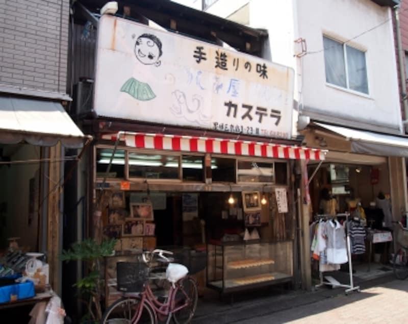 創業は1912年(大正元年)。コッペパンの製造販売のお店。