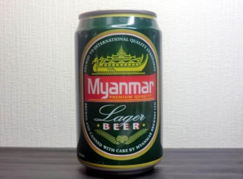 これぞミャンマーを代表するビール、その名も「ミャンマービール」!