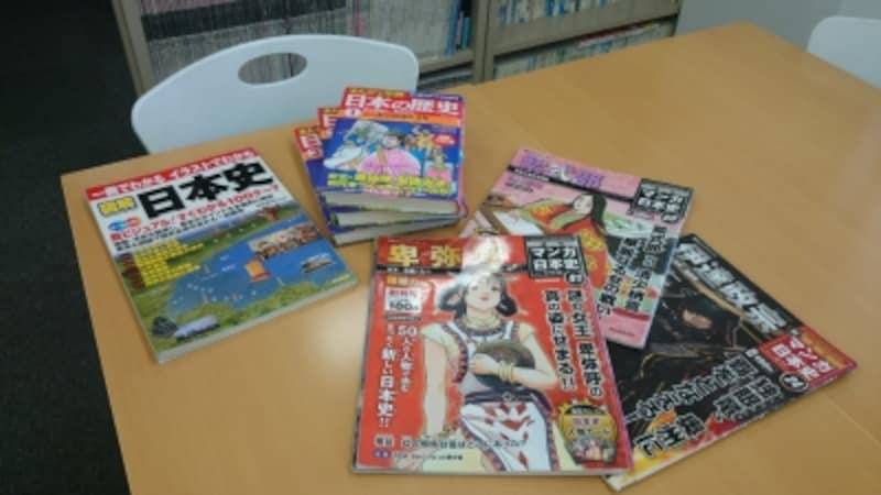 中学受験「社会」の勉強には分冊百科と図鑑も役に立つ
