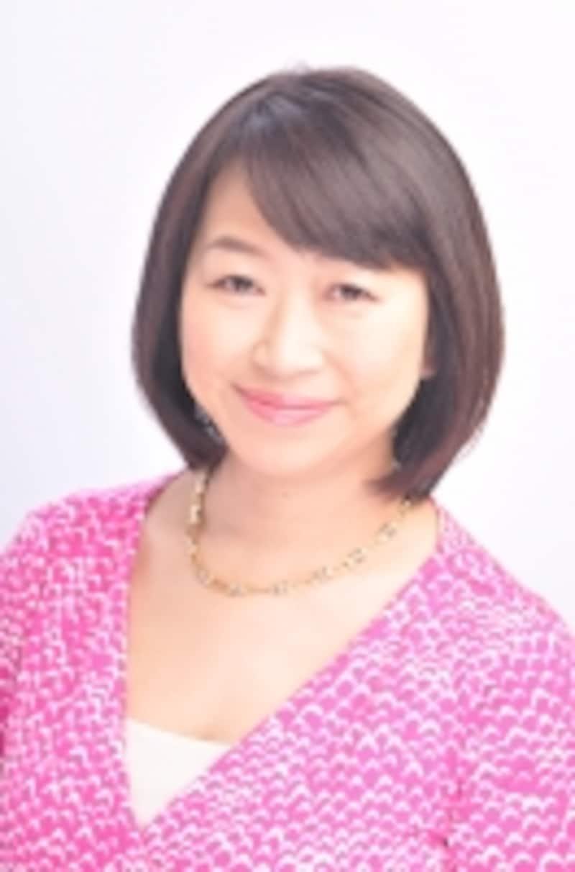 金持ち母さんundefined星野陽子さん