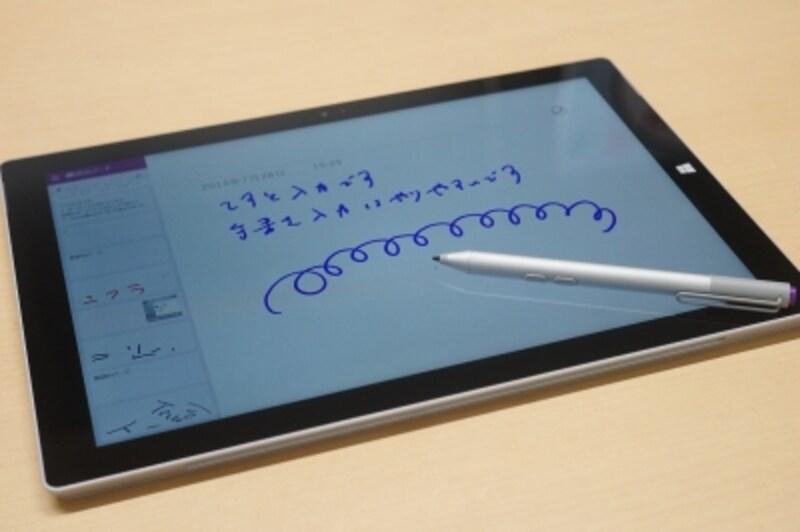 SurfacePenで手書き入力例。手書きは、メモ程度ではとても使いやすく感じました。マウス代わりに使っても、操作性は良いです。