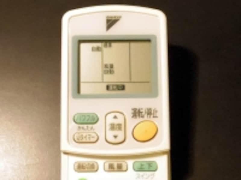 リモコンでできる簡単節電技