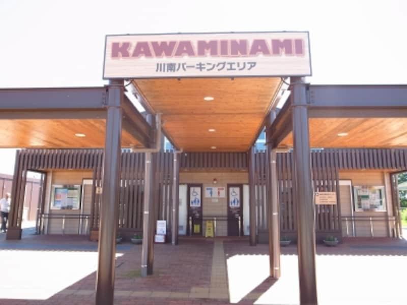 kawaminami