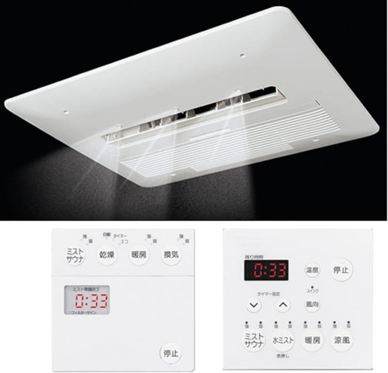 温水ミストは、からだをやさしく包み込むような快適さ。冷水ミストは、ほてりを抑えて、湯上りもさわやかに。[ミスト機能付温水式浴室暖房乾燥機スプラッシュミスト/(下左)洗面所リモコン(下右)浴室リモコン] TOTO https://jp.toto.com/