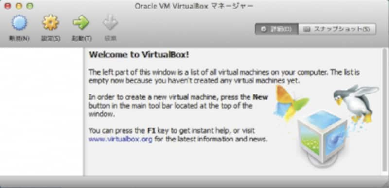 setup virtualbox
