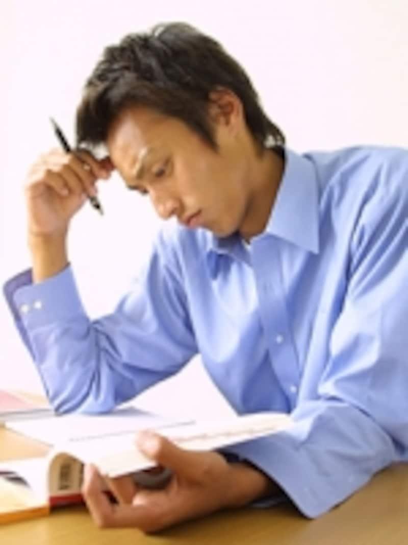 行政書士試験,模擬試験,予想問題集
