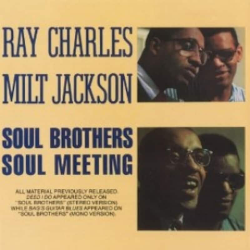 Soul Brothers-Soul Meeting