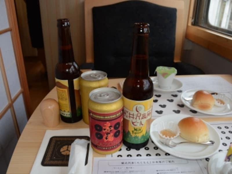 パン、ムース、それに地ビール