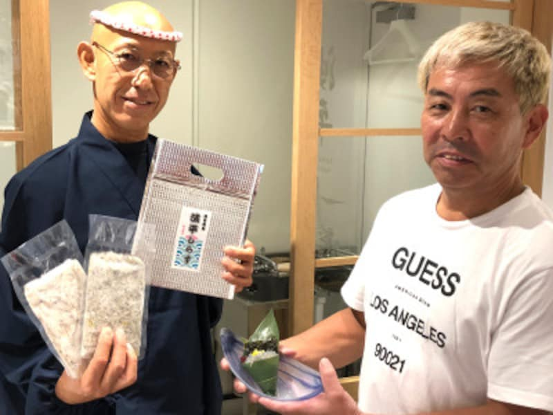 「波平」店主の波木井宏幸さん(右)