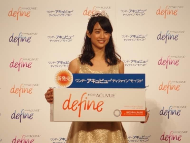 発表会に登壇したイメージキャラクターの山本美月さん。輝く瞳と明るい笑顔が任命されたポイント