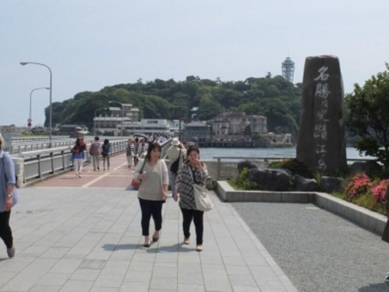 江ノ島へのプロムナード「江ノ島弁天橋」