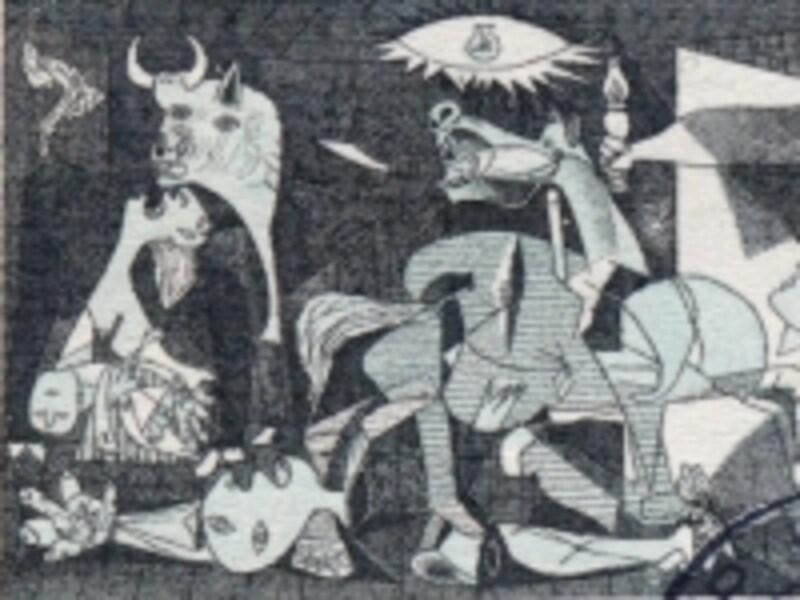 ピカソの代表作「ゲルニカ」