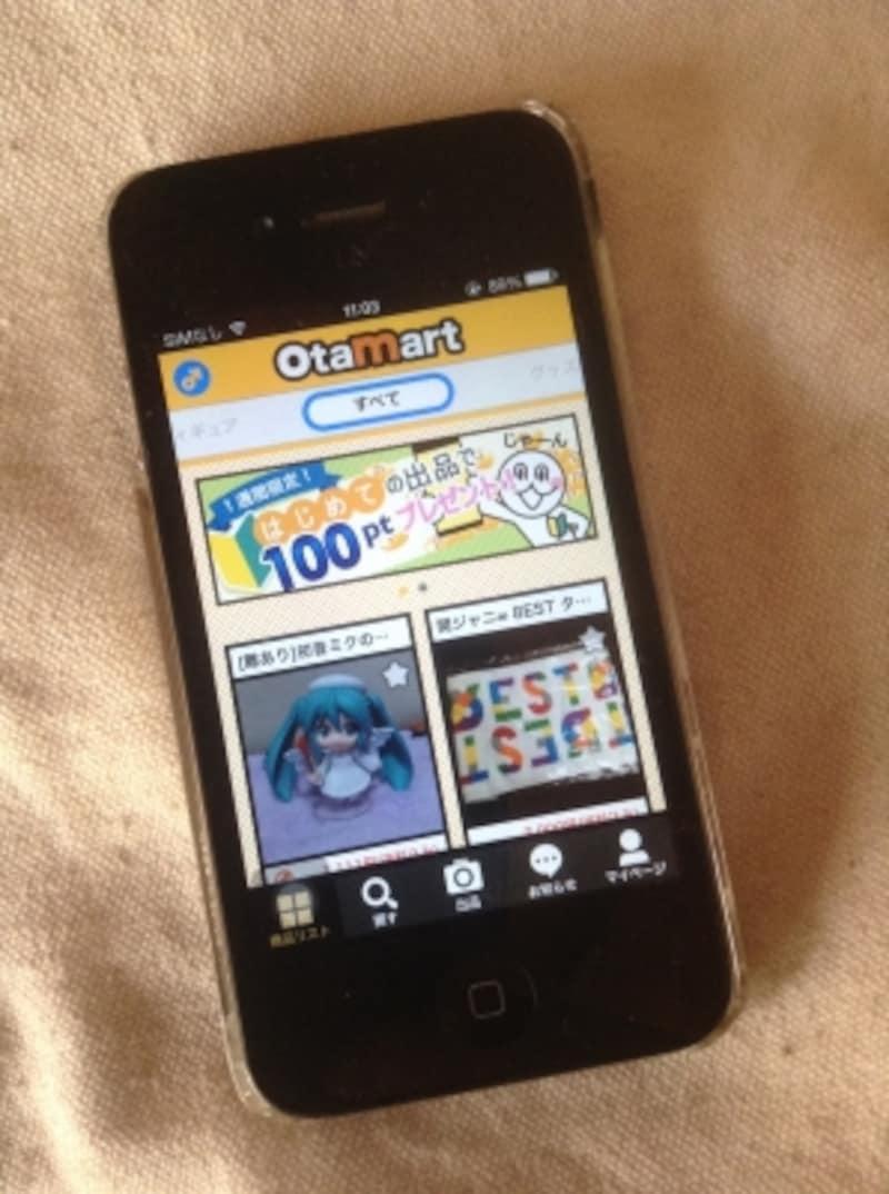オタクに朗報!オタクグッズを専門とするアプリが登場した!